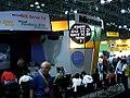 PC Expo '99 (4462734340).jpg