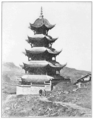 PSM V83 D568 Tiled floor pagoda in western china.png