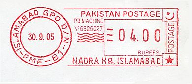 Pakistan stamp type D15.jpg
