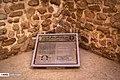 Palace of Ardashir 13970107 15.jpg
