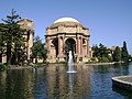 Palace of Fine Arts 2012 03.JPG