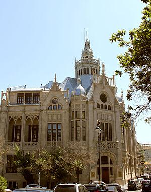 Palace of Happiness - Main façade overlooking Istiglaliyyat Street