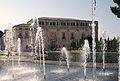 Palacio del Infantado (Guadalajara).jpg