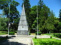 Památník v Králově Poli.jpg