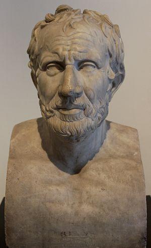 Panyassis - Bust of Panyassis.