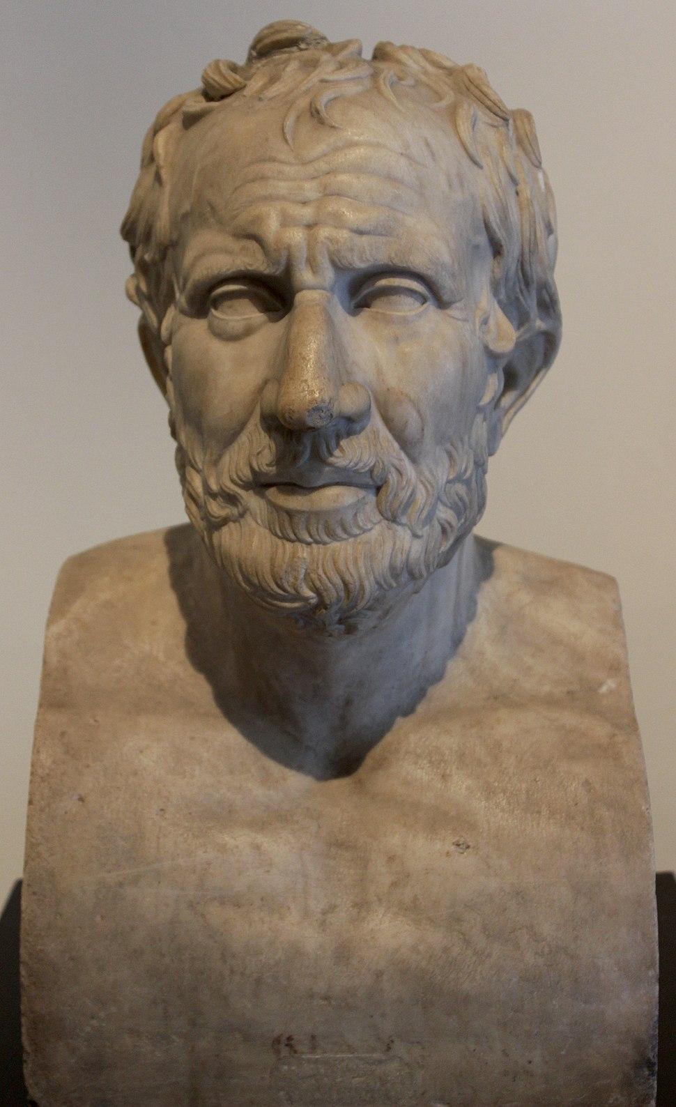 Bust of Panyassis.