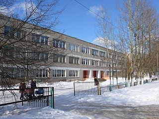 Pankovka Urban-type settlement in Novgorod Oblast, Russia