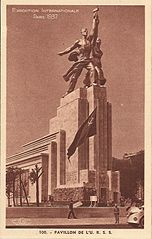 Paris-Expo-1937-carte postale-06.jpg