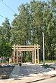 Park-Zdorovia-remont-15070287.jpg