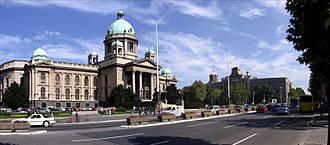 Architecture of Belgrade - The Parliament of Serbia, and the headquarters of the Serbian Post, erected in 1938