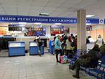 Passenger terminal airport yelizovo inside2.jpg