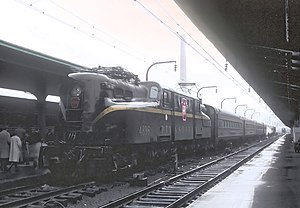 Pennsylvania Railroad class GG1 - A Penn Central GG1 with The Afternoon Congressional, at Washington, DC Union Station on January 18, 1969