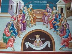 external image 240px-Pentecost.JPG