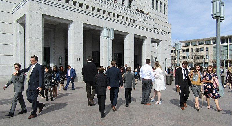 File:People leaving Conference Center (39787561210).jpg
