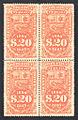 Peru 1880 F69.jpg
