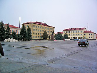Pietrykaw - Administration building