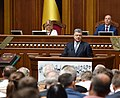Petro Poroshenko on Day of Constitution of Ukraine 2016-06-28 06.jpg