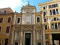 Piazza dell'Oratorio - Chiesa di Oratorio del Crocifisso - panoramio.jpg