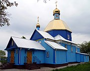 Pidberezzia Gorokhivskyi Volynska-Annozachatiivska church-south-west view.jpg