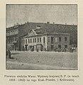 Pierwsza siedziba Warsz.awskiej wystawy krajowej S.ztuk P.ięknych ... (62853).jpg