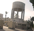 PikiWiki Israel 10658 Water Tower.jpg