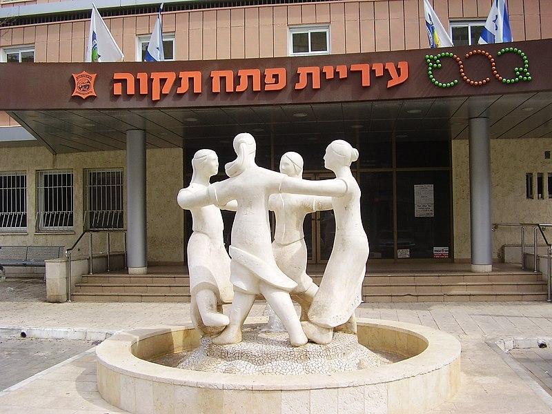 פסל ארבע האמהות בפתח תקווה