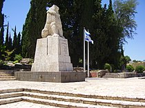 PikiWiki Israel 3364 Geography of Israel.jpg