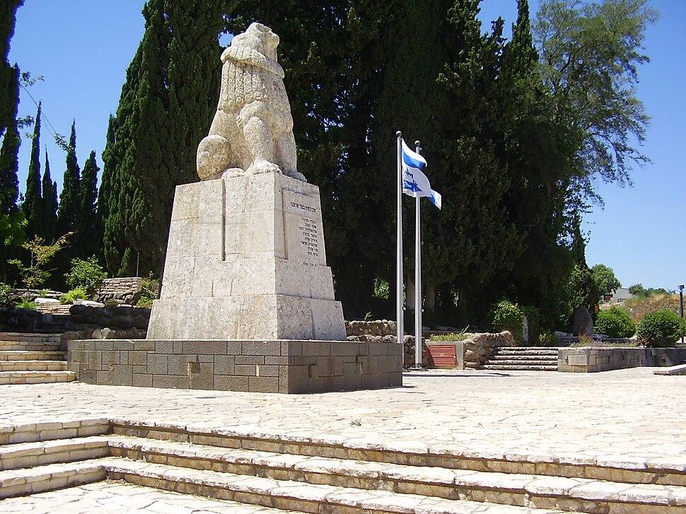 PikiWiki Israel 3364 Geography of Israel