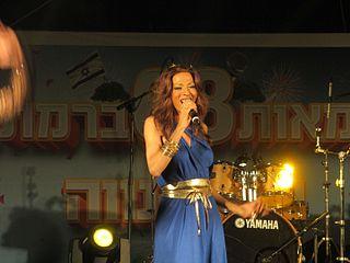 Dana International Israeli pop singer