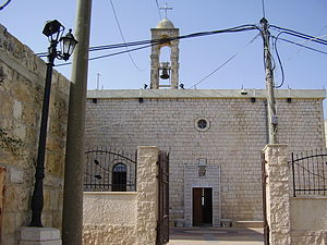 Fassuta - Mar Elias Church