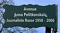 Plaque Avenue Anna Politkovskaïa - Paris XII (FR75) - 2021-01-22 - 1.jpg