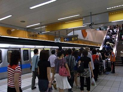 วิธีการเดินทางไปที่ 捷運南勢角站 โดยระบบขนส่งสาธารณะ – เกี่ยวกับสถานที่