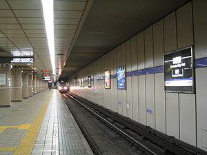 Nagoya Municipal Subway - Image: Platform Shiyakusho Station (Nagoya Japan)