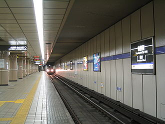 Nagoya Municipal Subway - Platform of Shiyakusho Station