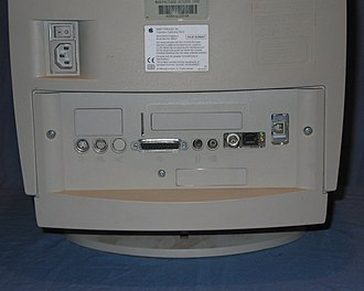 Power Macintosh 5260 - Rear view of the Power Macintosh 5260/160