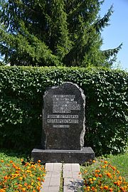 Poltava Soborna Square 3 Memorial Sign to I.Kotlyarevskiy (YDS 6185).jpg