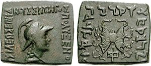 Polyxenos Epiphanes Soter - Indian-standard coin of Polyxenos.