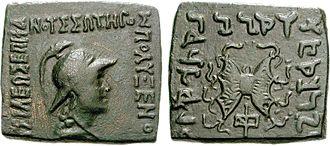 Polyxenos Epiphanes Soter - Indian-standard coin of Polyxenos.