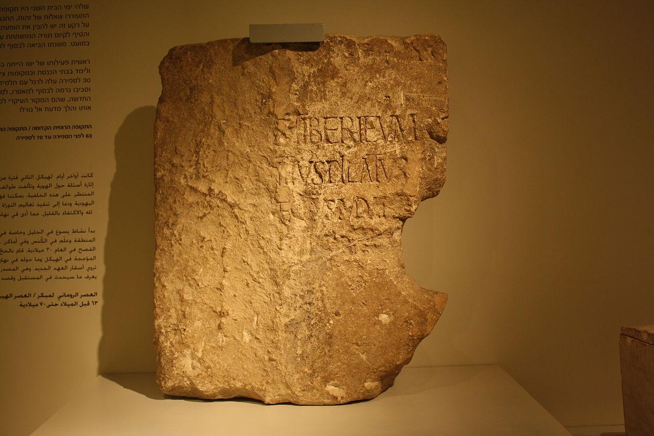 1280px-Pontius_Pilate_Inscription.JPG