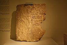 Image result for pontius pilate stone