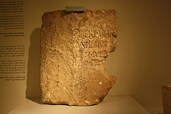 Pontius Pilate Inscription.JPG
