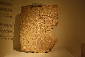 Pilate stone - Pontius Pilate inscription; the original stone, now located in the Israel Museum, Jerusalem
