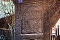 Porțile din Bălan Harghita,Hășmaș 02.jpg