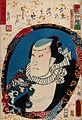 Portrait within a round mirror depicting actor Ichikawa Ichi Wellcome V0046690.jpg
