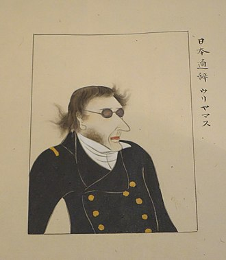 Samuel Wells Williams - Williams as depicted by the Japanese artist Hibata Osuke's 1854 sketches