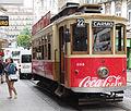 Portugal no mês de Julho de Dois Mil e Catorze P7181258 (14725028566).jpg