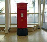 Postbox at Liverpool John Lennon Airport.jpg