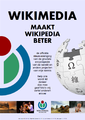 Poster Wikimedia voorstel Z01.png