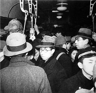 Takahito, Prince Mikasa - Prince Mikasa on the Yokosuka Line in 1946