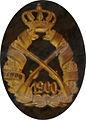 Prix annuel de tir Saxe 1900.jpg